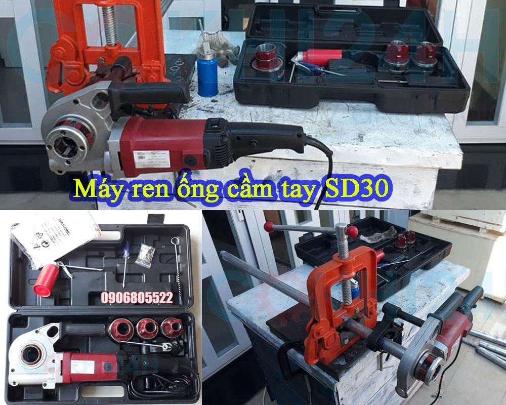 Máy tiện ren ống cầm tay giá rẻ SD30