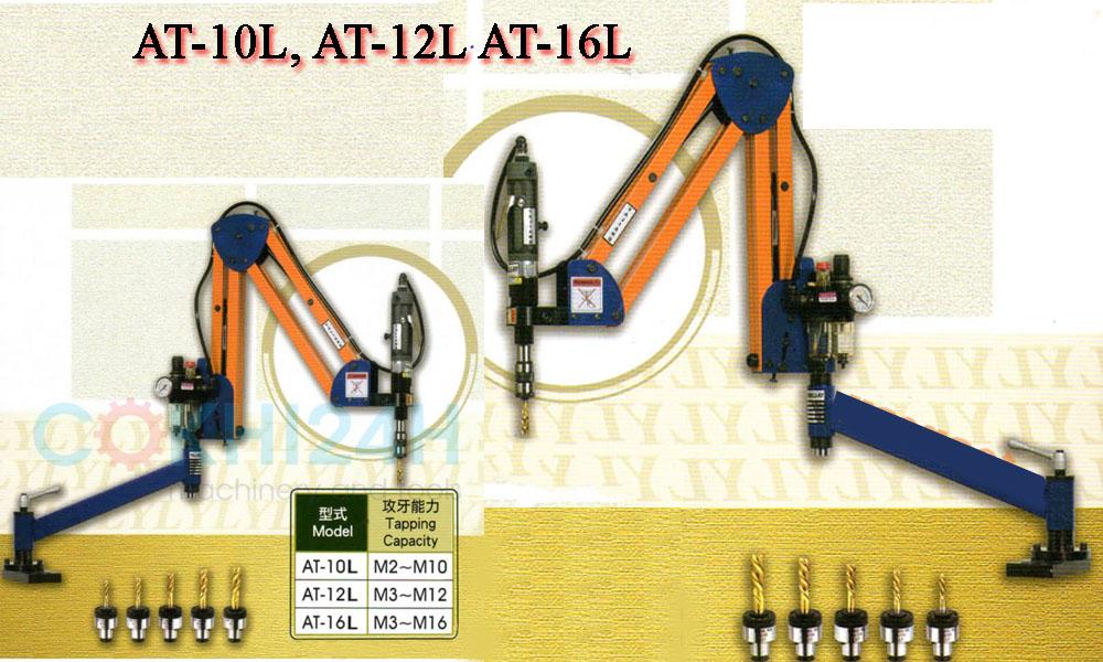 Máy taro cần khí nén loại dài AT-10L, AT-12L và AT-16L